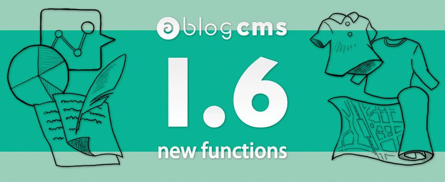 a-blog cmsのメイン画像