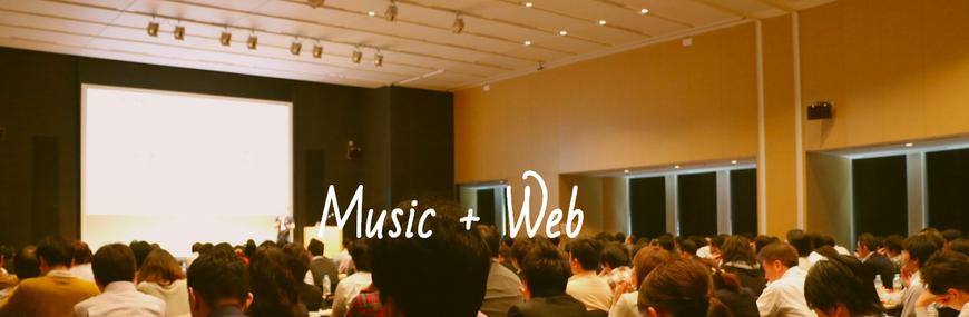 Music + Web in 大阪のイメージ画像