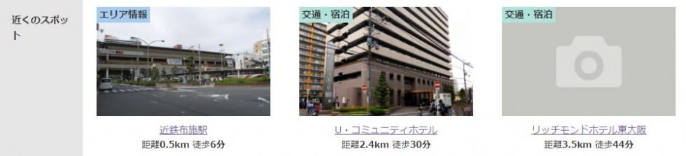 画像:布施駅の記事の位置情報を元に近くのホテルを表示した例